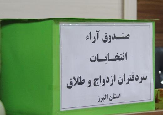 تاسیس شعبه استانی کانون در استان البرز