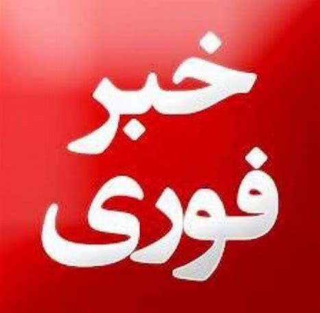 مصاحبه ریاست عالی سازمان ثبت اسناد و املاک کشور در خصوص طرح تعیین سقف طلاق در کشور