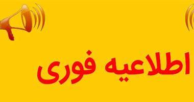 مصاحبه ریاست عالی سازمان ثبت اسناد و انلاک کشور در خصوص تبییت طرح تعیین سقف طلاق در کشور